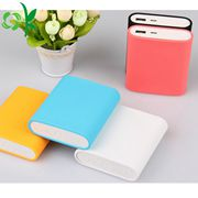 Silicone Powerbank Cover